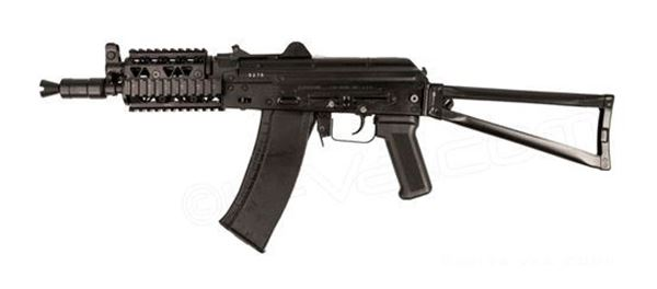 Picture of Arsenal SLR-104UR (SLR104-57R) 5.45 x 39 mm Caliber Rifle